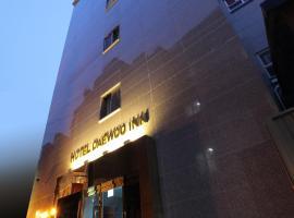 Hotel Daewoo Inn, motel in Seoul