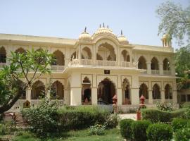 Hotel Bissau Palace, hotel near Jalmahal, Jaipur