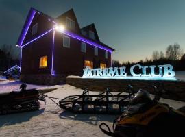 Экстрим Клуб, отель в городе Карабаш