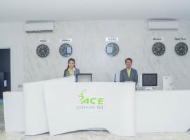 Отель Ace, отель в Актобе