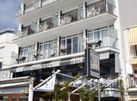 Hotel Ampolla Sol, hotel a prop de Delta de l'Ebre, a l'Ampolla