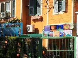 Casa Moinhos de Vento Vintage, Cama e café (B&B) em Porto Alegre