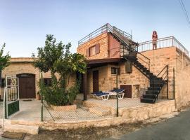 Amalia Panorama House, hotel near Kourion, Zanaja