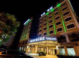 Shanghai Yueshangju Holiday Hotel, hotel near Shanghai Pudong International Airport - PVG, Shanghai