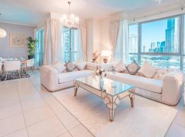 Elite Royal Apartment - Burj Residences T5 | Diamond, hotel near Emaar Square, Dubai