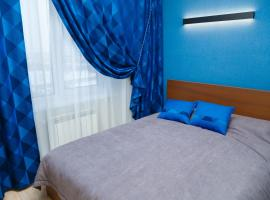 Отель Аристократ, отель в Красноярске