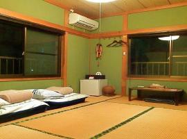 Aoshima Guesthouse Fuju / Vacation STAY 6392, hotel in Miyazaki