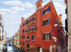 Hotel Mercurio, hotel near Teatro Malibran, Venice