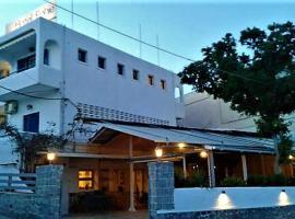 Attica Hotel Ephie, ξενοδοχείο στη Σουβάλα