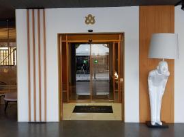 Ξενοδοχείο Ξανθίππειον, ξενοδοχείο στην Ξάνθη