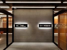 hotel androoms Shin-Osaka, hotel near Itami Airport - ITM, Osaka