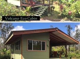 Rainforest Eco Cabin, vacation rental in Volcano