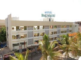 Hotel Bhagyalaxmi, hotel in Shirdi