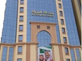 Al Bayraq Hotel, hotel em Meca