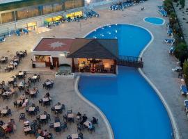Sol Costa Daurada, отель в Салоу