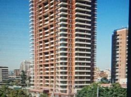 Austral Rentahome Américo Vespucio Norte, aparthotel en Santiago
