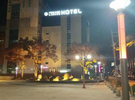 New Grand Hotel, hotel en Daegu