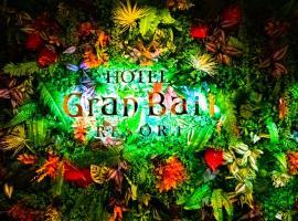 Hotel Gran Bali Resort, hotel in Kawasaki