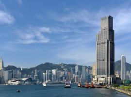 Rosewood Hong Kong, hotel near 1881 Heritage, Hong Kong