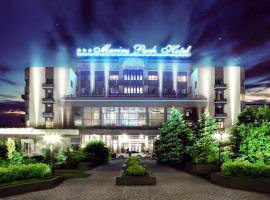 Marins Park Hotel Rostov, hotel in Rostov on Don