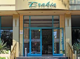 Hotel Trakia, отель в городе Пазарджик