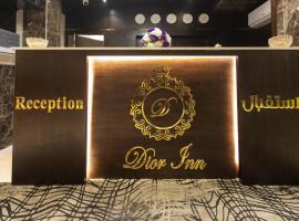 Dior Inn Hotel, serviced apartment in Jeddah