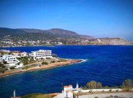 Daskalio Beach Hotel, hôtel à Keratea près de: Aéroport international Elefthérios-Venizélos d'Athènes - ATH