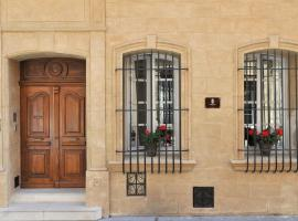 La Maison d'Aix, hotel near Sciences Po Aix University, Aix-en-Provence