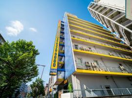 Super Hotel JR Shin-Osaka Higashiguchi, hotel near Water Service Memorial Museum, Osaka