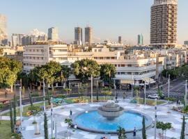 Center Chic Hotel - an Atlas Boutique Hotel, hotel in Tel Aviv