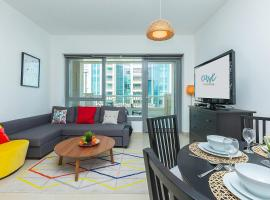 Cityscape {Ease by Emaar} Vibrant One Bedroom Apartment, apartment in Dubai