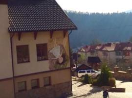Шовкова Косиця, готель у місті Яремче