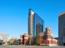 Delta Hotels by Marriott London Armouries, hotel in London