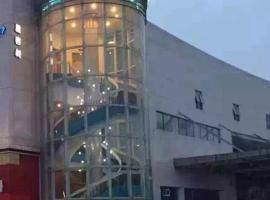 Xi'an Star Guesthouse, hotel near Xi'an Xianyang International Airport - XIY,
