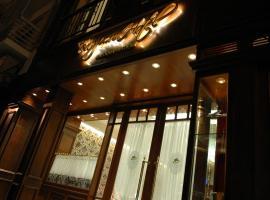 Tanguero Hotel Boutique Antique, hotel in Buenos Aires