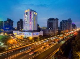 Grand Metropark Hotel Hangzhou, отель в Ханчжоу