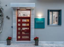 DownTown Hotel, hôtel à Nauplie