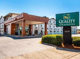 Quality Inn & Suites Springfield, hotel in Springfield