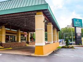 Wilkes-Barre Inn & Suites, pet-friendly hotel in Wilkes-Barre