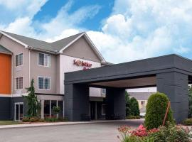 Solstice Hotel, Ascend Hotel Collection, hotel near Presque Isle State Park, Erie