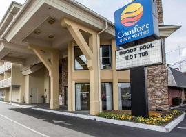 Comfort Inn & Suites at Dollywood Lane, hotel in Pigeon Forge