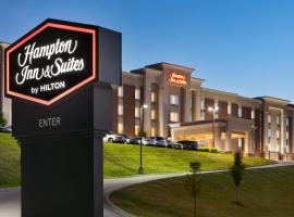 Hampton Inn and Suites Parkersburg Downtown, Hotel in Parkersburg
