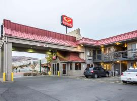 Econo Lodge Downtown Salt Lake City, отель в Солт-Лейк-Сити