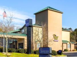 Sleep Inn & Suites Monticello, hotel in Charlottesville