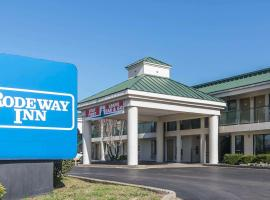 Rodeway Inn Louisville, hotel near Louisville Airport - SDF,