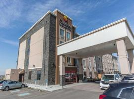 Comfort Inn & Suites Airport North, отель в Калгари