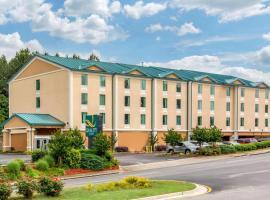 Quality Inn Union City - Atlanta South, hotel in Union City