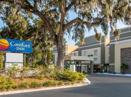Comfort Inn Savannah, boutique hotel in Savannah