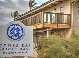 Kohea Kai Maui, Ascend Hotel Collection、キヘイのホテル
