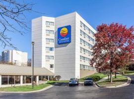 Comfort Inn & Suites BWI Airport, hotel near Baltimore - Washington International Airport - BWI, Baltimore